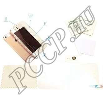 Huawei Y360 üveg kijelzővédő fólia