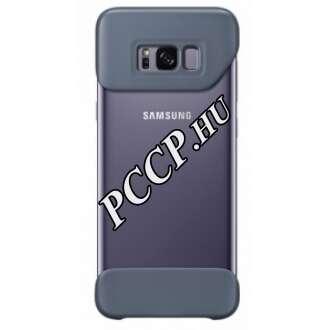 Samsung Galaxy S8 Plus lila hátlap 2db-os