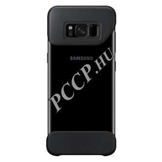 Samsung Galaxy S8 2 db-os fekete keret