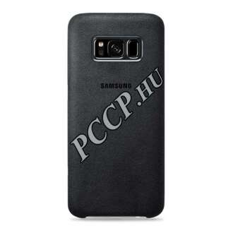 Samsung Galaxy S8 ezüst alcantara bőr hátlap