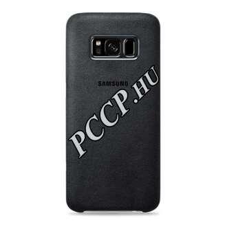 Samsung Galaxy S8 Plus ezüst Alcantara bőr hátlap