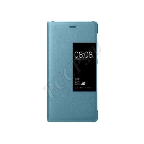 Huawei P10 Lite kék book cover tok