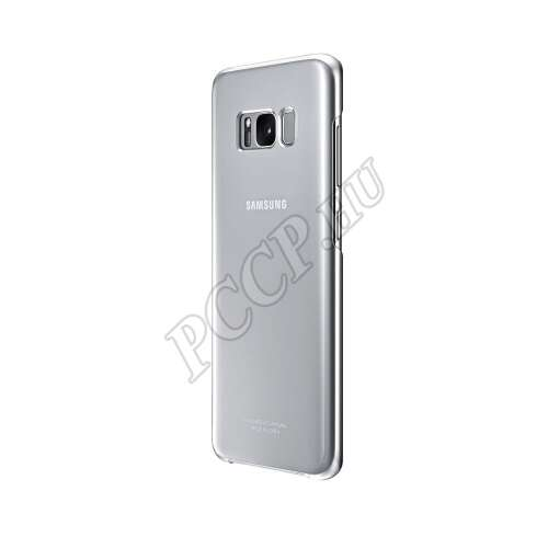 Samsung Galaxy S8 ezüst clear cover tok