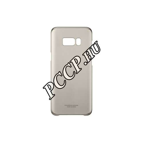 Samsung Galaxy S8 Plus arany clear cover tok